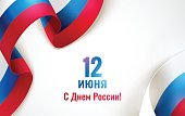 12 june. Happy Russia Day greeting card.