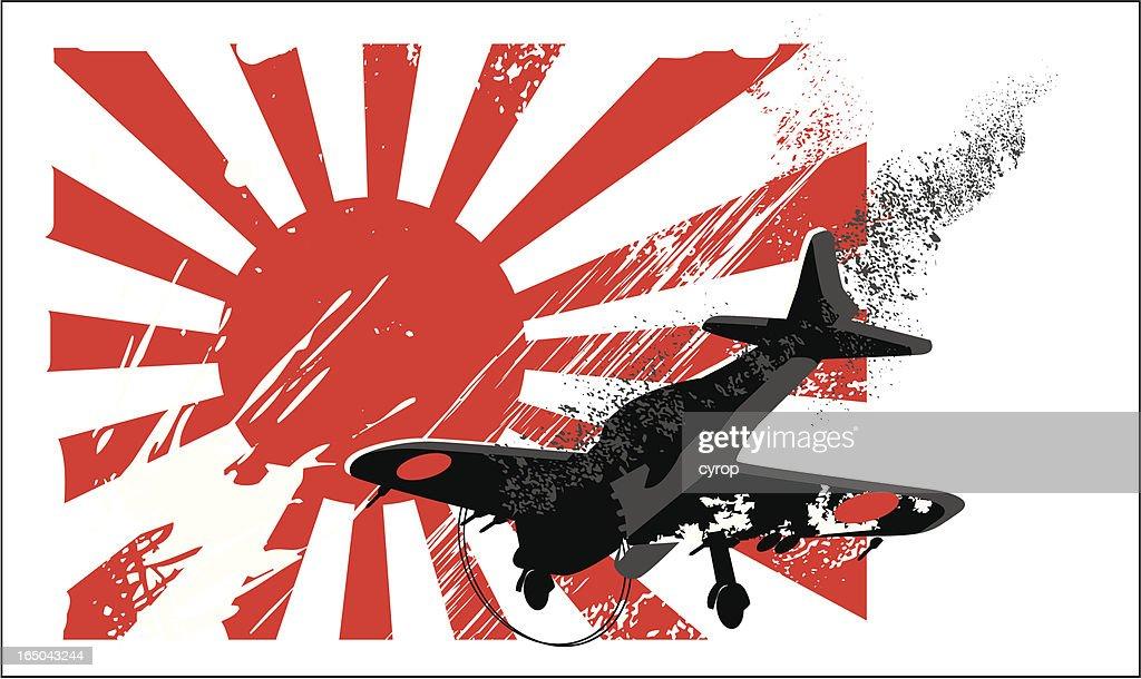 kamikaze zero plane : Vector Art