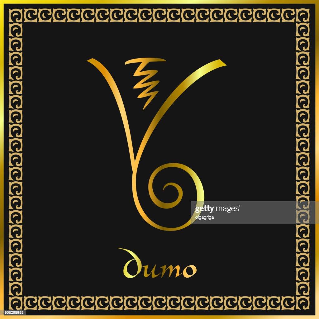 Karuna Reiki. Energy healing. Alternative medicine. Dumo Symbol. Spiritual practice. Esoteric. Golden. Vector