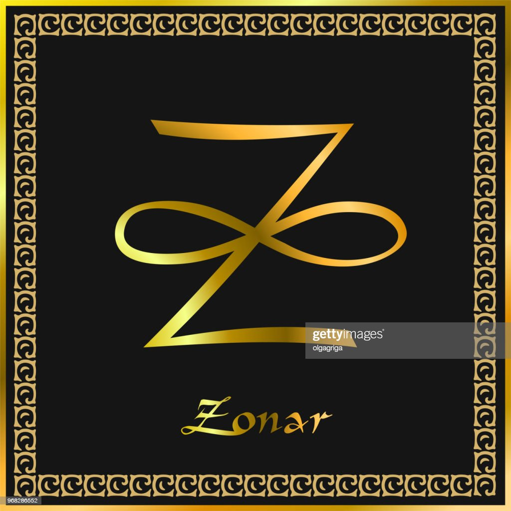 Karuna Reiki. Energy healing. Alternative medicine. Zonar Symbol. Spiritual practice. Esoteric. Gold. Vector