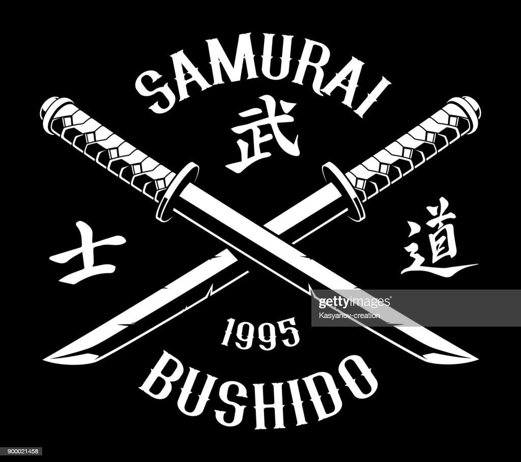 Katana emblem (on dark background)