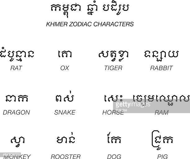 ilustrações, clipart, desenhos animados e ícones de khmer caracteres silhueta de ícones do zodíaco - ram animal