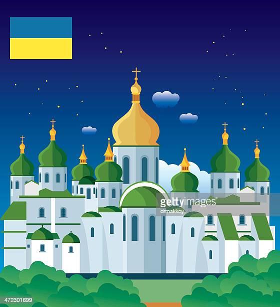 kiew green kathedrale - ukraine stock-grafiken, -clipart, -cartoons und -symbole