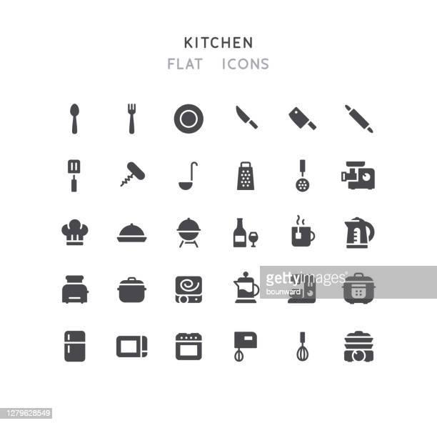 キッチンフラットアイコン - 台所点のイラスト素材/クリップアート素材/マンガ素材/アイコン素材