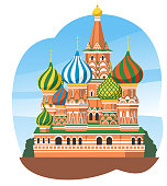 Kremlin Saint Basil's Cathedral Moscow Russia