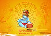 Krishna Janmashtami greeting card design