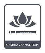 krishna janmashtami icon vector on white background, krishna janmashtami trendy filled icons from India and holi collection