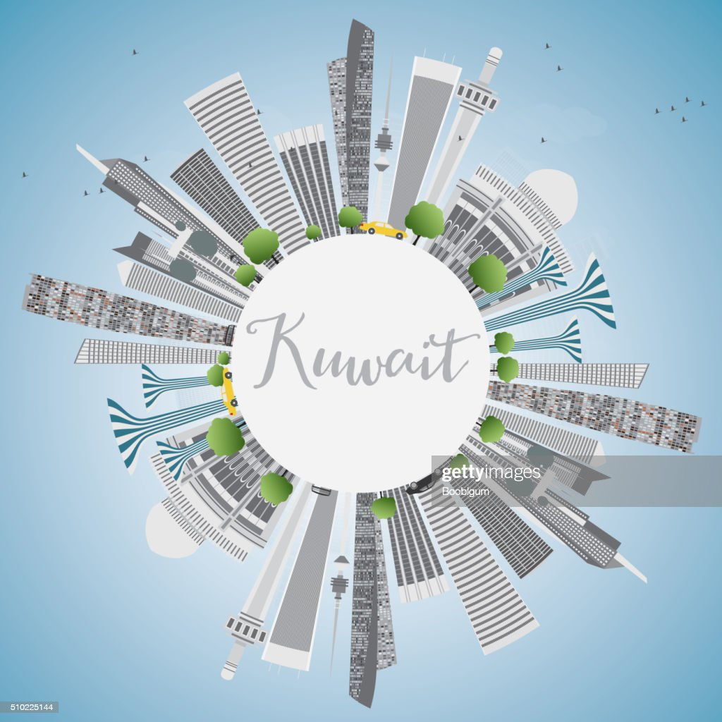 Kuwait City Skyline with Gray Buildings and Blue Sky.