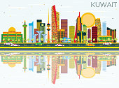 Kuwait Skyline with Color Buildings, Blue Sky and Reflections.