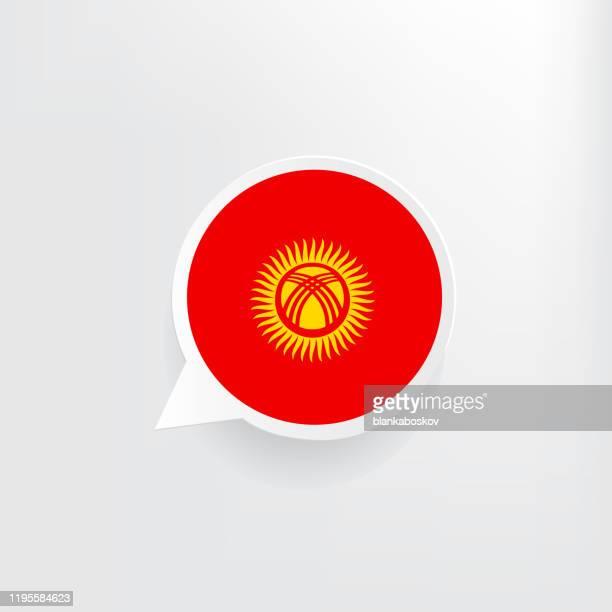 kyrgyzstan flag speech bubble - kyrgyzstan stock illustrations