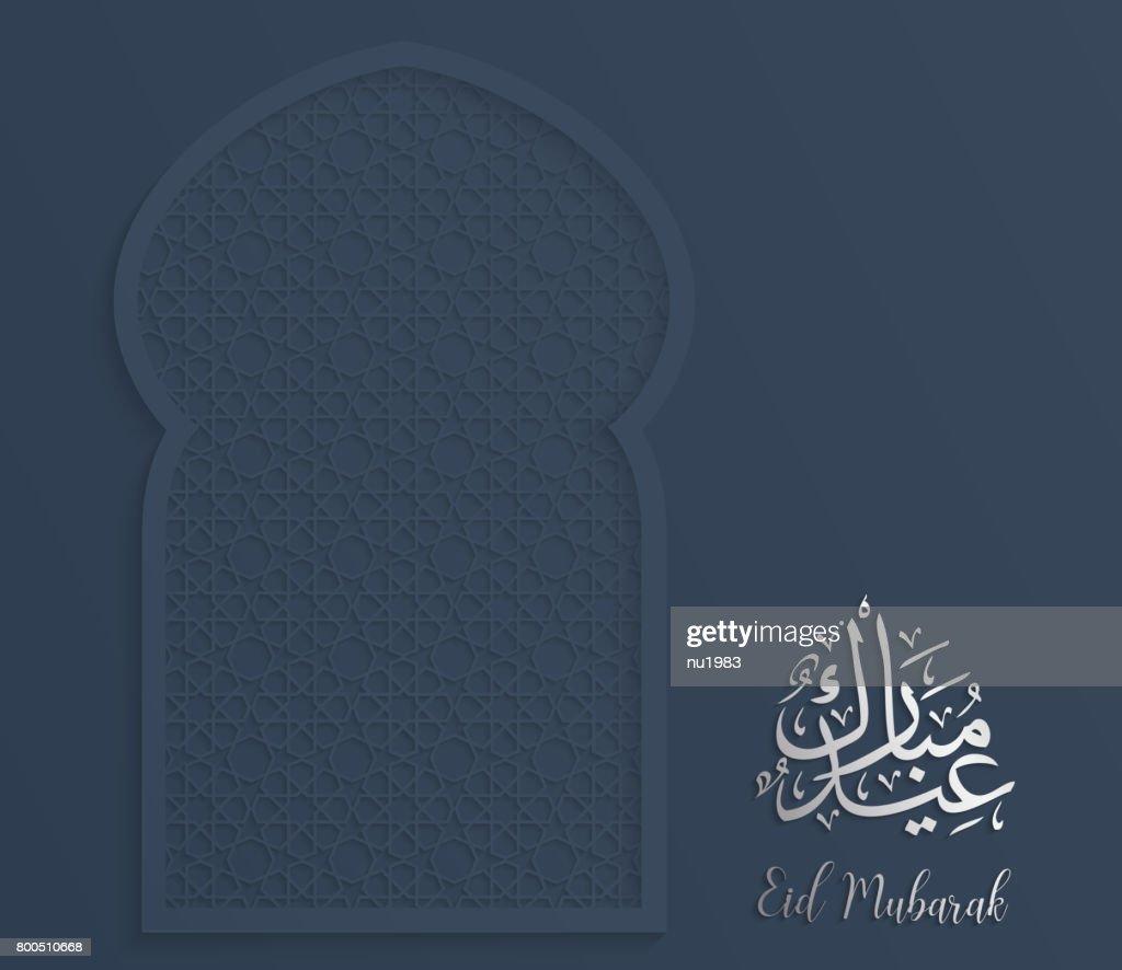 label of eid mubarak greeting card
