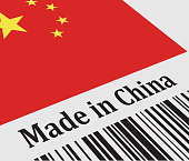 Label of Made in China