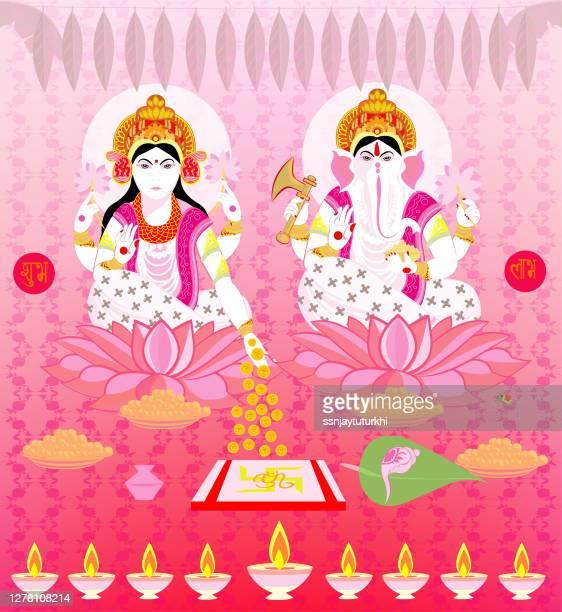 lakshmi ganesh , diwali, - ganesha stock illustrations