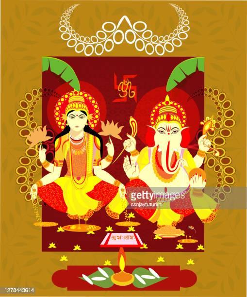 lakshmi ganesha , diwali card , - goddess lakshmi stock illustrations
