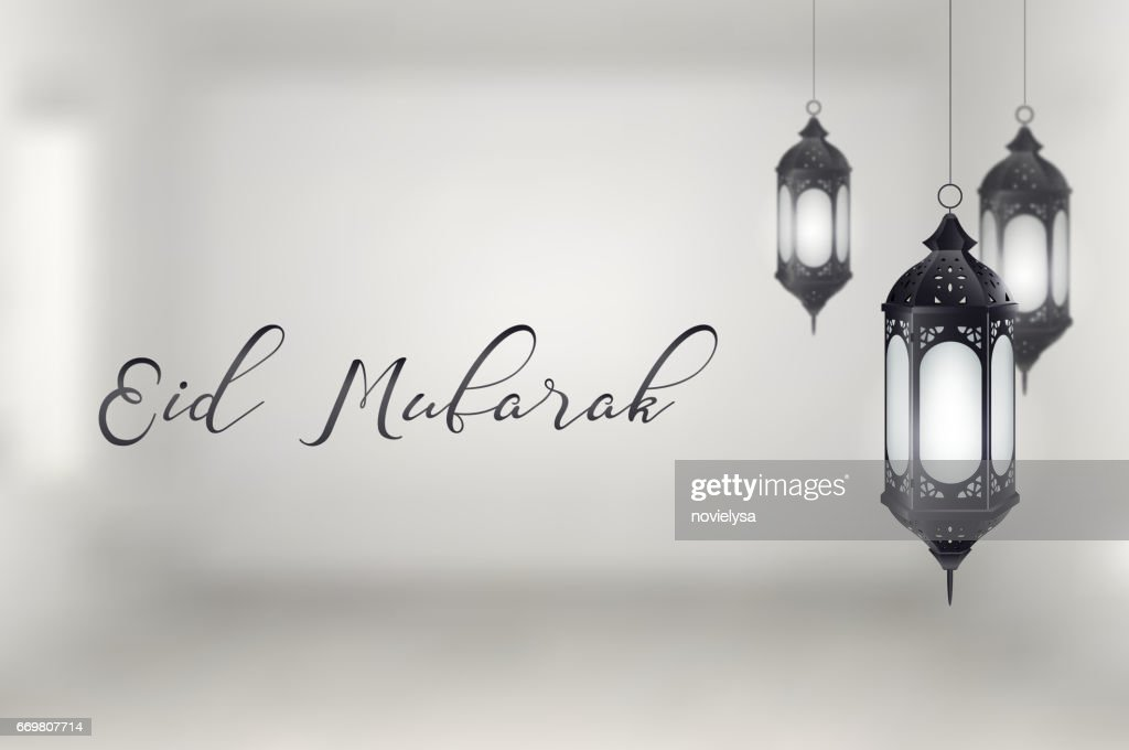Lantern eid mubarak background