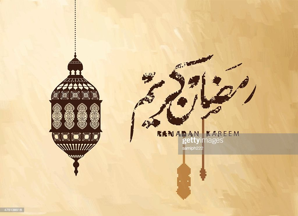 lantern of Ramadan- Ramadan Kareem beautiful greeting card