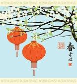 lanterns hanging on branches