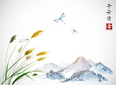 Leaves of grass, dragonflies and far mountains. Traditional oriental ink painting sumi-e, u-sin, go-hua. Contains hieroglyphs - peace, tranquility, clarity, happiness