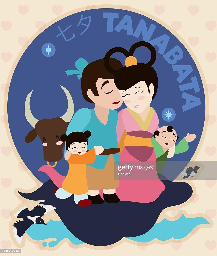 Legendary Family Reunion Celebrating Tanabata Festival