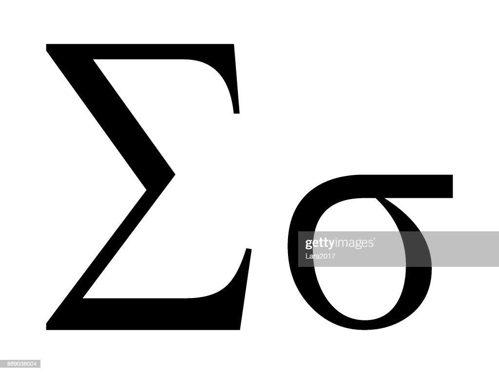 Letter Epsilon