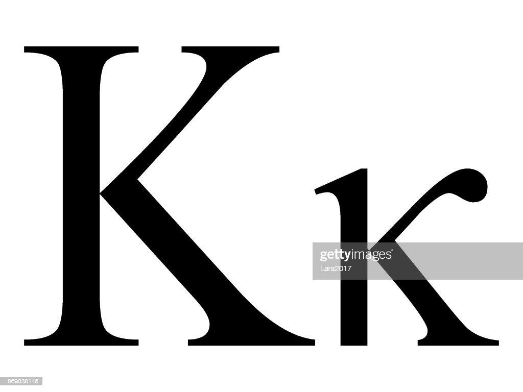 Letter Kappa