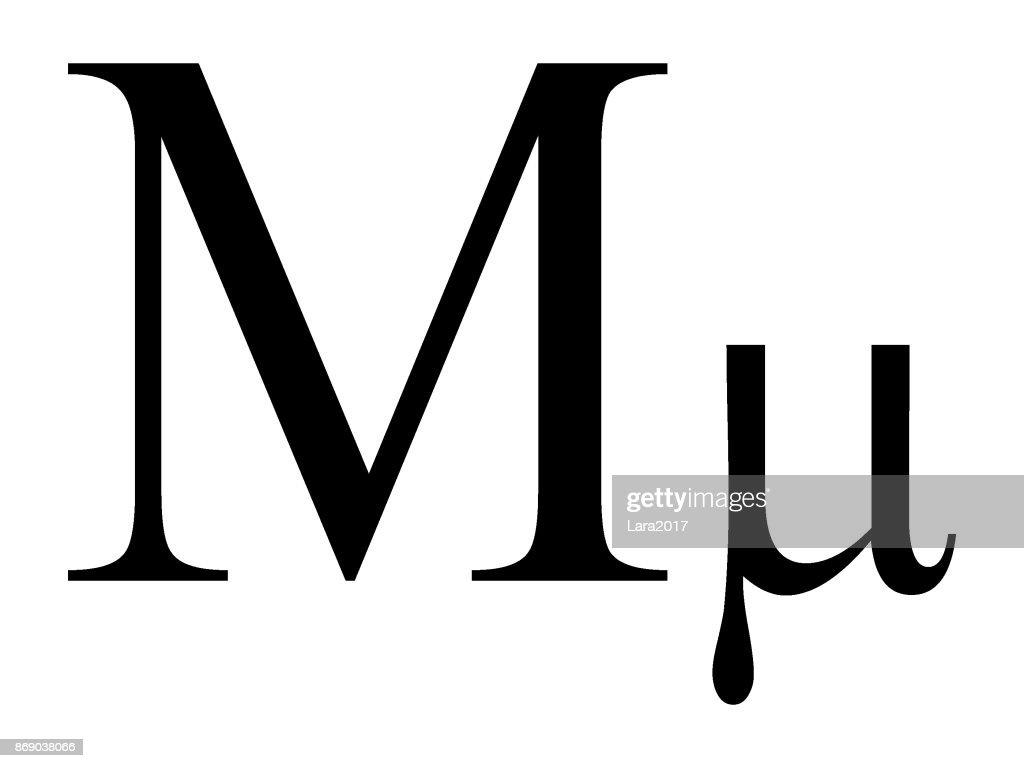Letter Mu