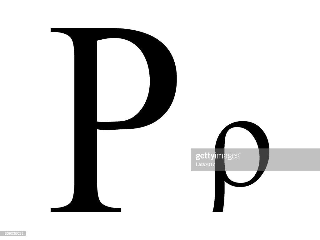 Letter Rho
