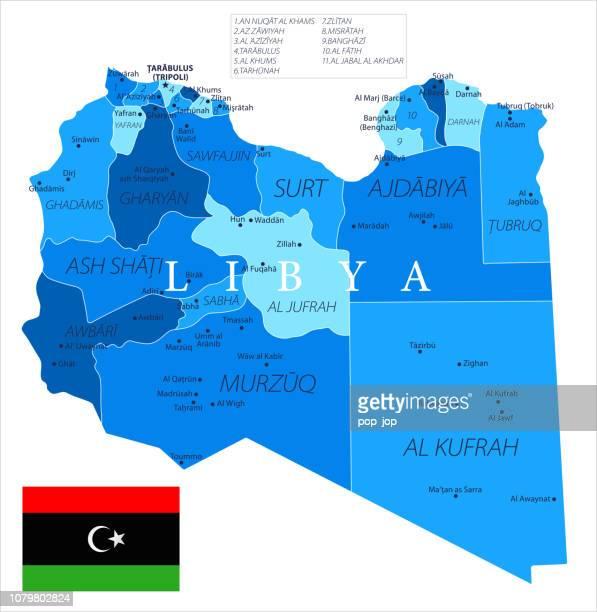 04 - リビア - ブルー スポットの分離 10 - ミスラタ点のイラスト素材/クリップアート素材/マンガ素材/アイコン素材