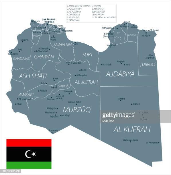 30 - リビア - グレースケール分離 10 - ミスラタ点のイラスト素材/クリップアート素材/マンガ素材/アイコン素材