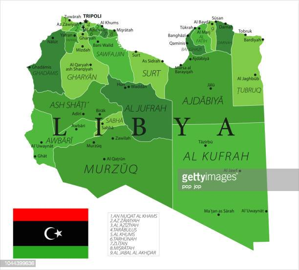15-リビア - 緑分離 10 - ミスラタ点のイラスト素材/クリップアート素材/マンガ素材/アイコン素材