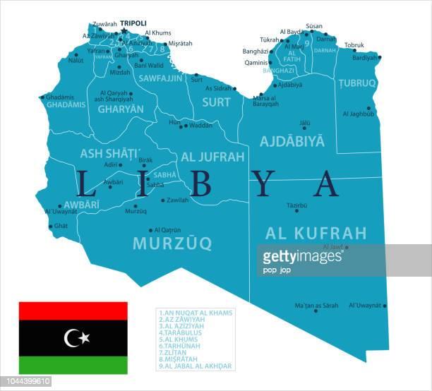 11 - リビア - murena 分離 10 - ミスラタ点のイラスト素材/クリップアート素材/マンガ素材/アイコン素材