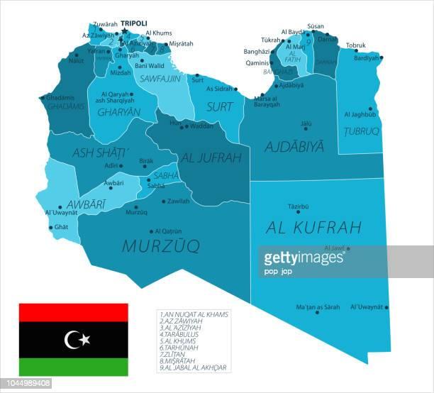 31 - リビア - murena スポット分離 10 - ミスラタ点のイラスト素材/クリップアート素材/マンガ素材/アイコン素材