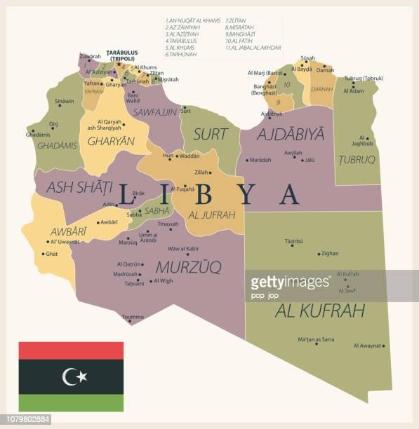 21 - リビア - ヴィンテージ分離 10 - ミスラタ点のイラスト素材/クリップアート素材/マンガ素材/アイコン素材