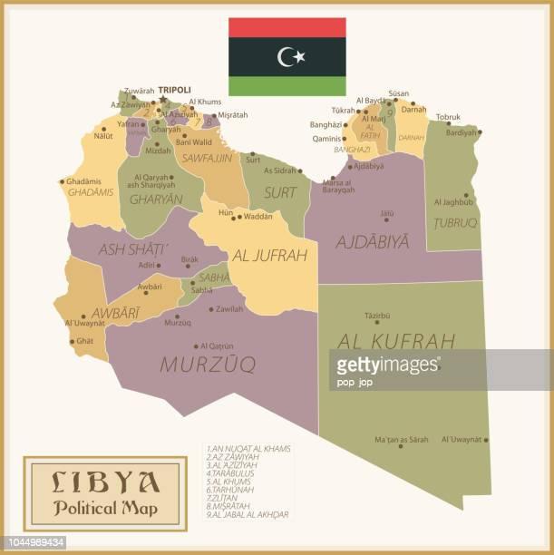 36 - リビア - ヴィンテージ分離 q10 - ミスラタ点のイラスト素材/クリップアート素材/マンガ素材/アイコン素材