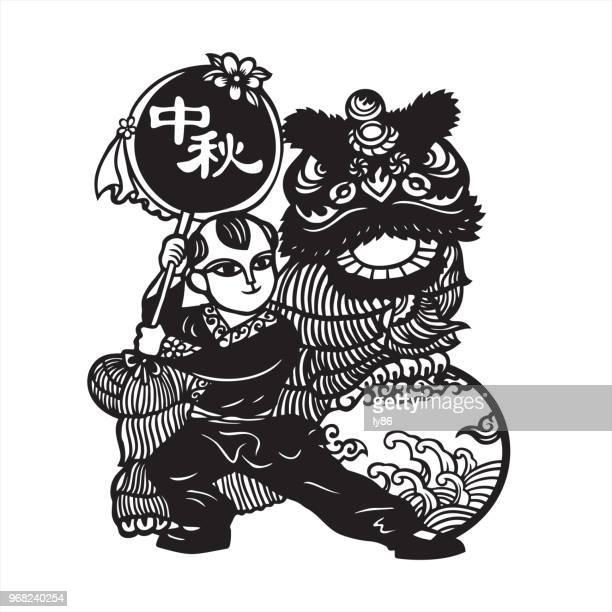 bildbanksillustrationer, clip art samt tecknat material och ikoner med lion dance - kinesiska lyktfestivalen