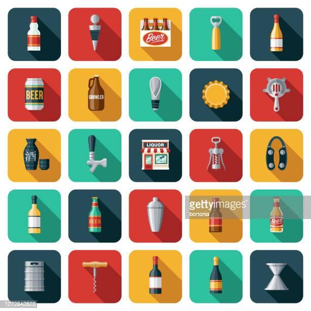 酒屋アイコンセット - 6缶パック点のイラスト素材/クリップアート素材/マンガ素材/アイコン素材