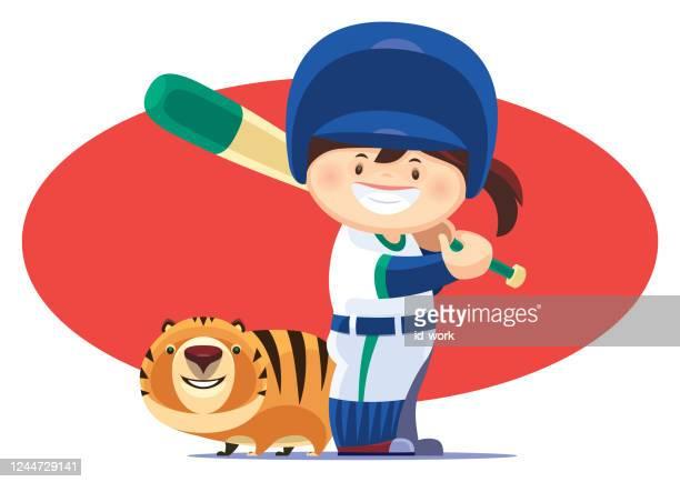 ilustraciones, imágenes clip art, dibujos animados e iconos de stock de niña jugando béisbol con gato - educacion fisica