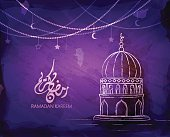 llustration of Ramadan kareem and Ramadan