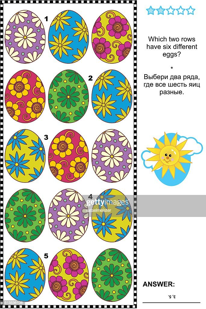Logic puzzle with sets of painted eggs