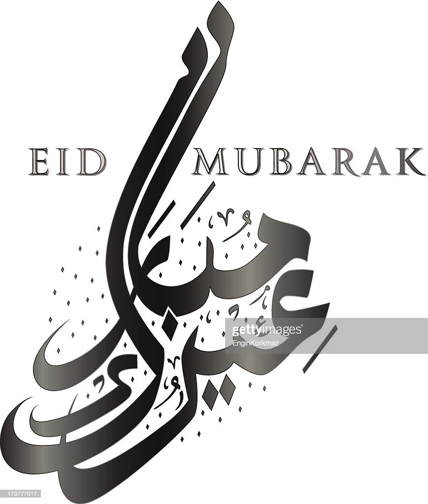 Logo for the company eid mubarak
