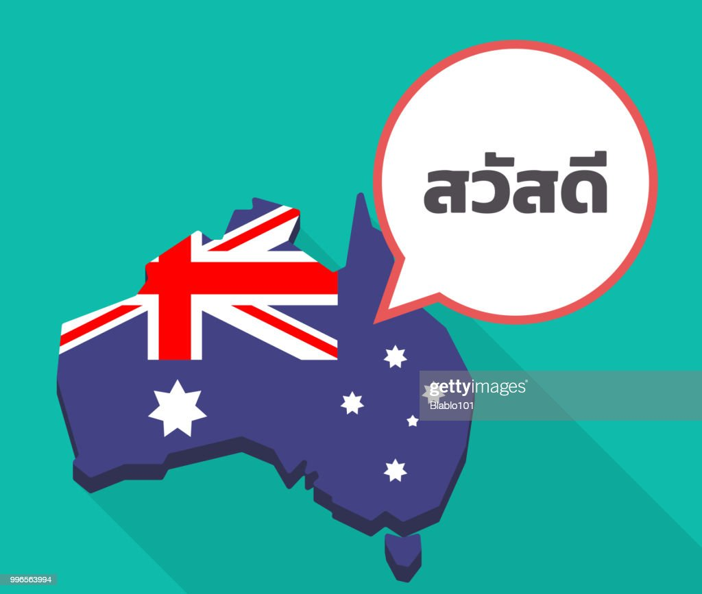 Long shadow Australia map with  the text Hello! in the Thai language