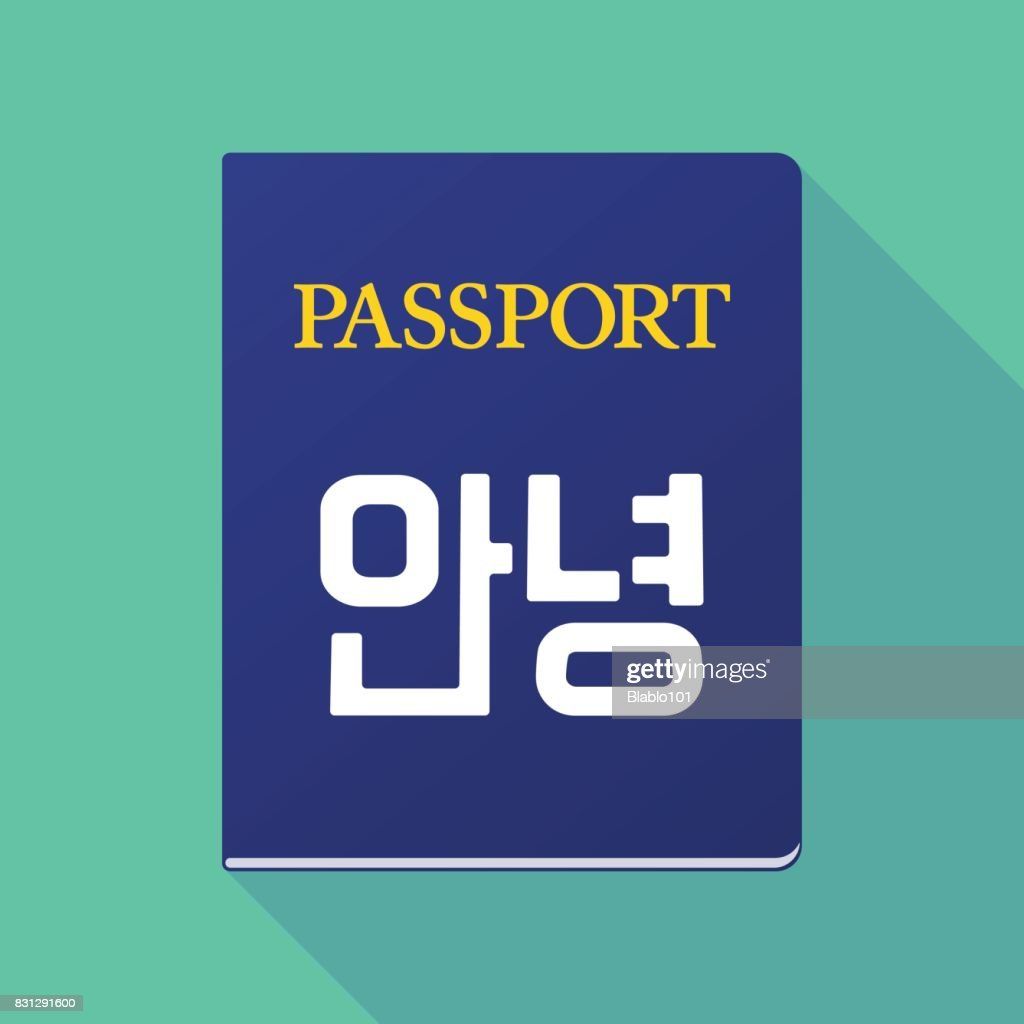 Long shadow passport with  the text Hello in the Korean  language