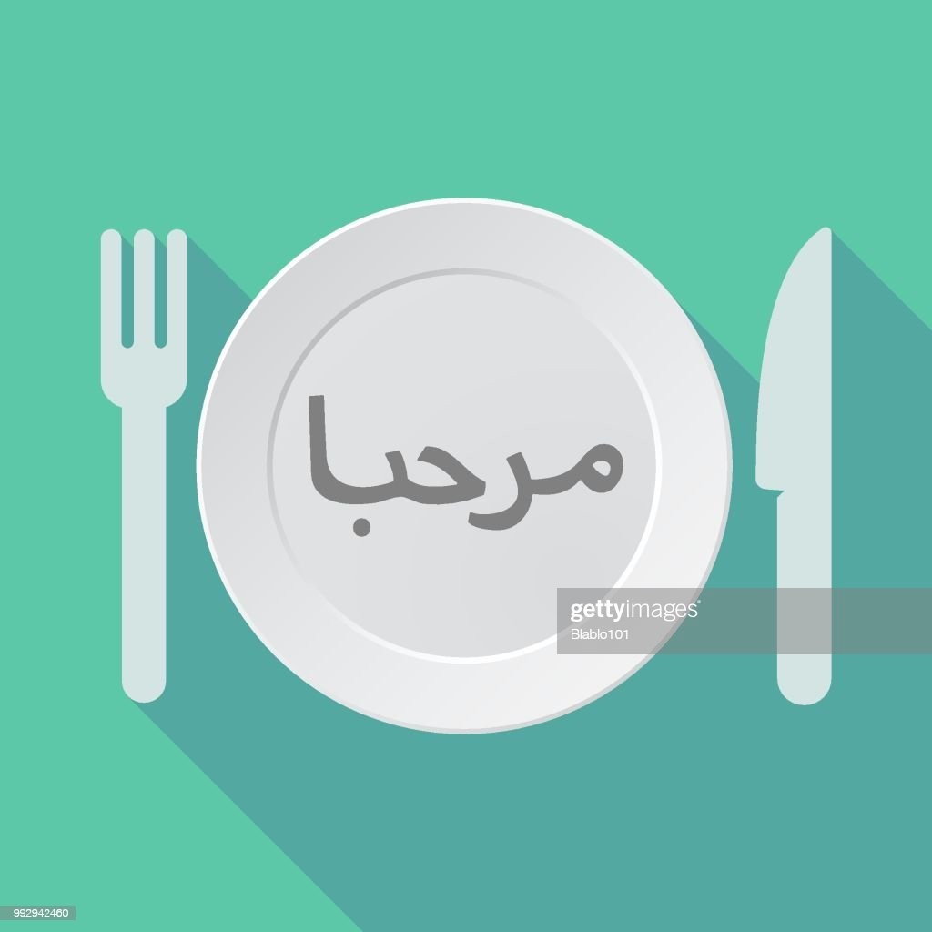 Long shadow tableware with  the text Hello in the Arab language