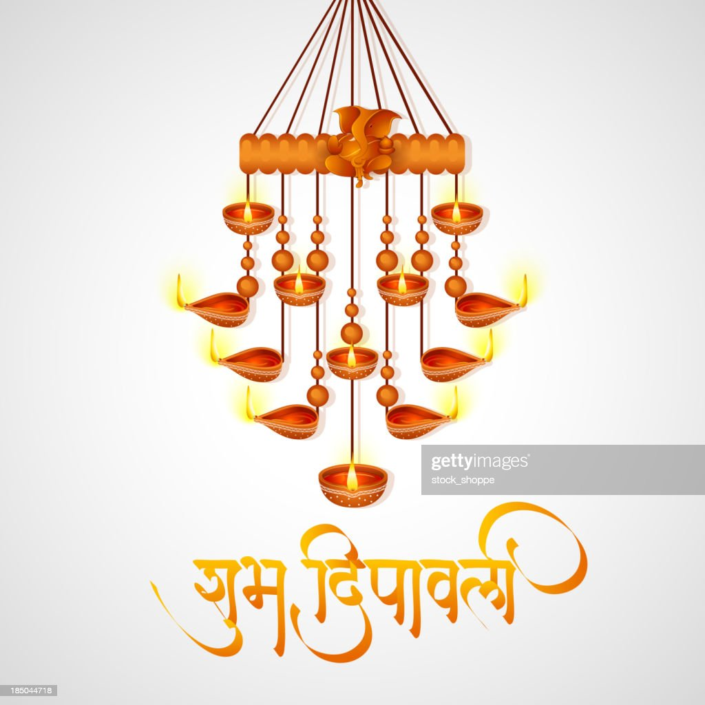 Lord Ganesha in hanging diya