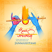 Lord Krishna playing bansuri flute in Happy Janmashtami festival background of India
