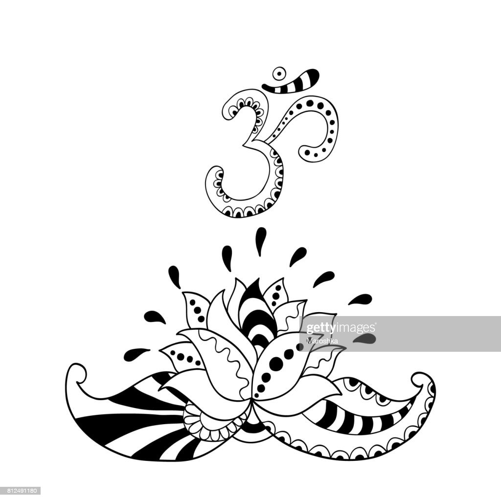 Lotus Flower Silhouette And Symbol Om Water Lily Stock Illustration