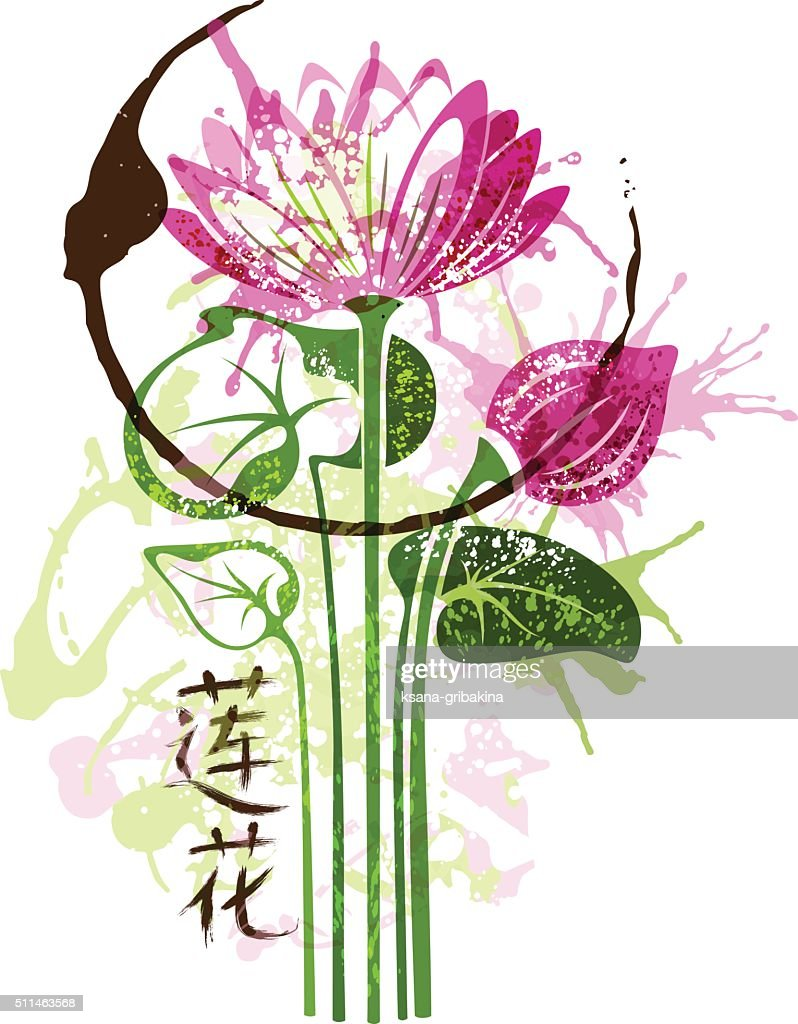 Lotus Flower With Chinese Hieroglyph Vector Art Getty Images