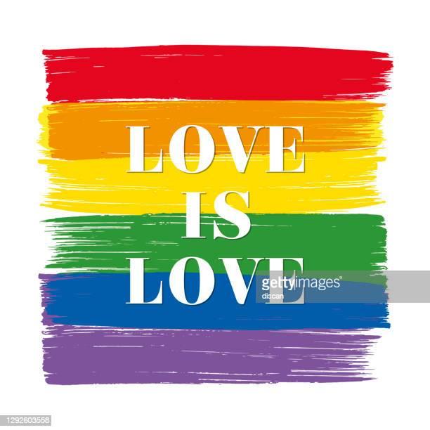 愛は愛のテキスト、引用です。lgbtレインボーテクスチャ。 - レズビアン点のイラスト素材/クリップアート素材/マンガ素材/アイコン素材