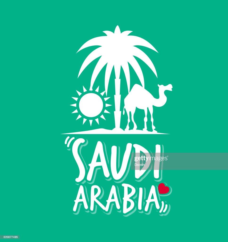I Love Saudi Arabia Icon