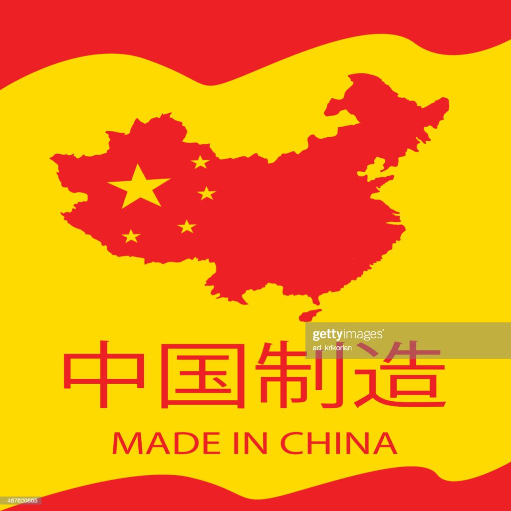 Made in China, China Map (vector Label)